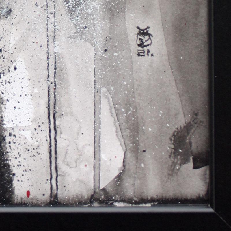 Dark Life 3 Signature.